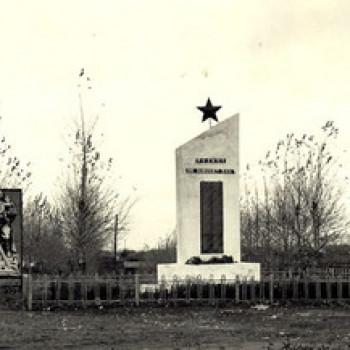 мемориал старый